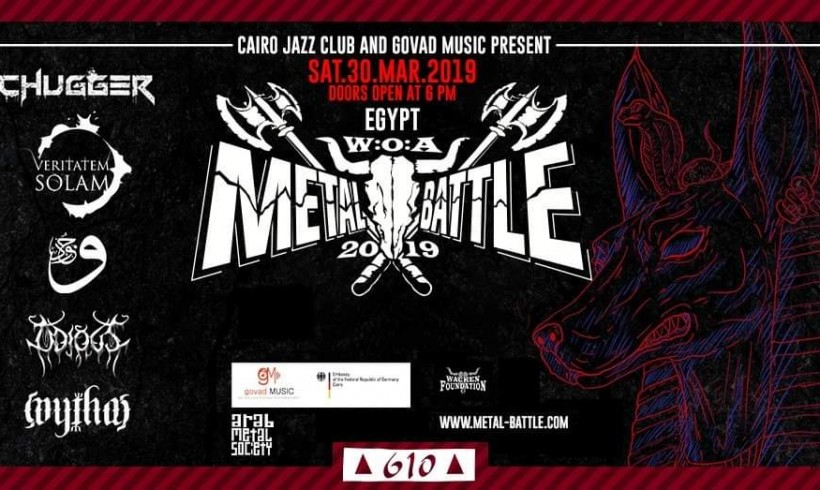 Wacken Metal Battle Egypt 2019